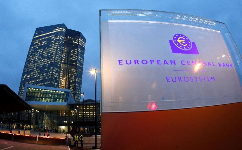 المركزي الأوروبي يقلص مشترياته للسندات بشكل طفيف