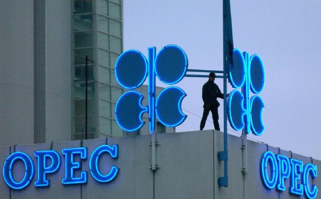 Sources told Reuters: OPEC + commitment to oil production cuts of 101% in November