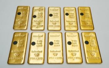 العقود-الآجلة-للذهب-إرتفعت-خلال-دورة-الولايات-المتحدة-2021-09-14