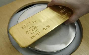 العقود-الآجلة-للذهب-إرتفعت-خلال-دورة-الولايات-المتحدة-2020-10-19