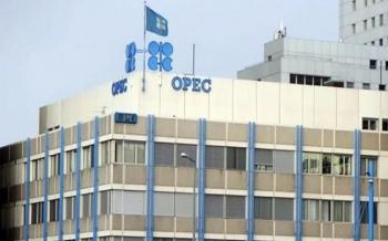 أوبك-تبقي-على-توقعات-نمو-الطلب-النفطي-رغم-أزمة-كوفيد-في-الهند-2021-05-12