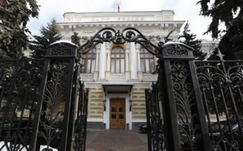 البنك-المركزي-احتياطيات-روسيا-من-الذهب-73-9-مليون-أوقية-في-أول-أكتوبر-2020-10-20