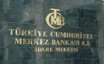 المركزي-التركي-يصدم-الأسواق-مجددا-بخفض-الفائدة-200-نقطة-أساس-2021-10-21