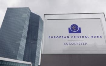 البنك-المركزي-الأوروبي-يحذر-من-أن-أرباح-البنوك-ستظل-ضعيفة-طوال-العام-المقبل-2020-11-25