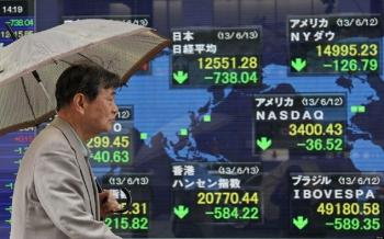 الأسهم-اليابانية-تغلق-منخفضة-مع-جني-الأرباح-ومكاسب-لأسهم-السيارات-2021-10-18